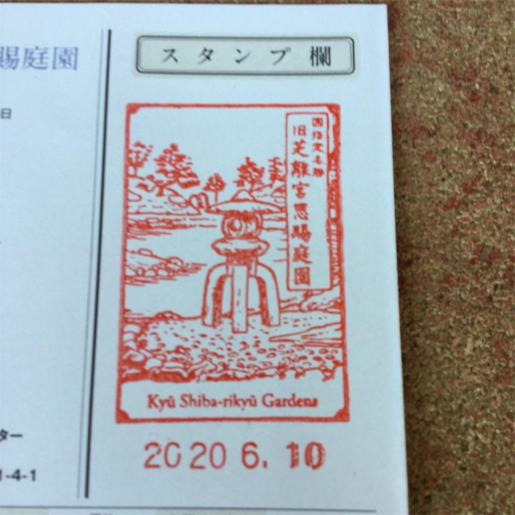 f:id:showtaro-aoki:20200622233720j:plain