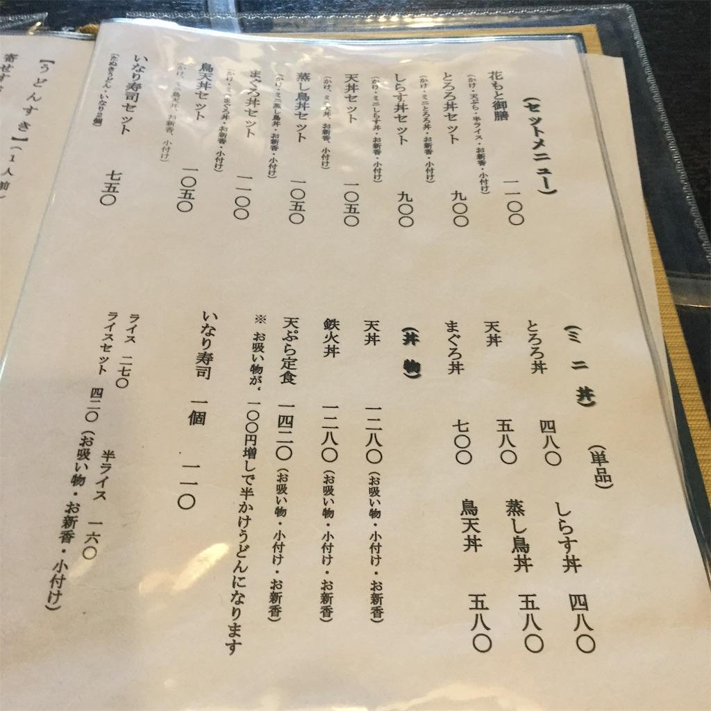 f:id:showtaro-aoki:20200623171013j:plain