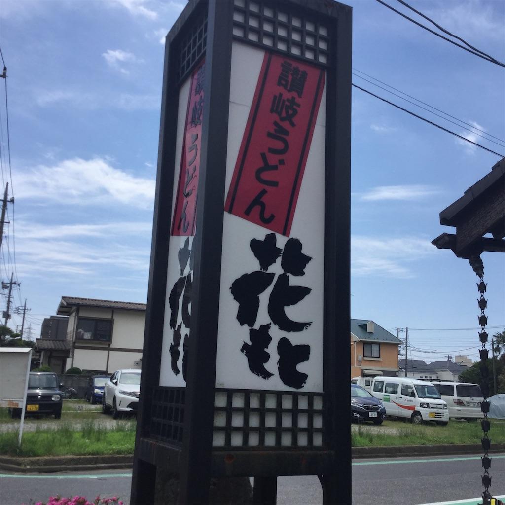 f:id:showtaro-aoki:20200623171037j:plain