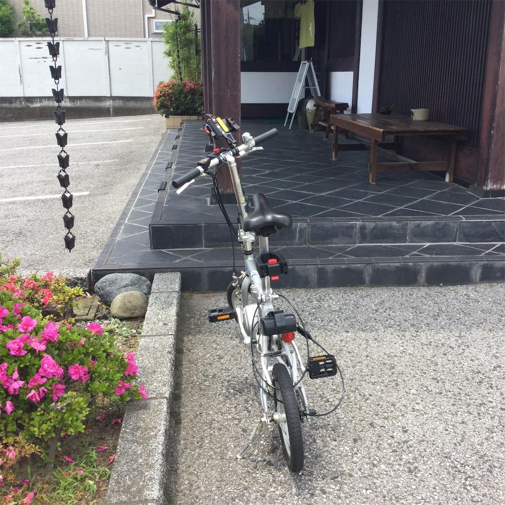 f:id:showtaro-aoki:20200703112425j:plain