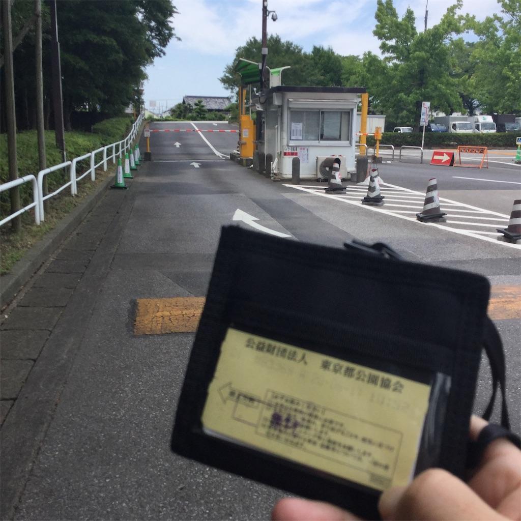 f:id:showtaro-aoki:20200703112651j:plain