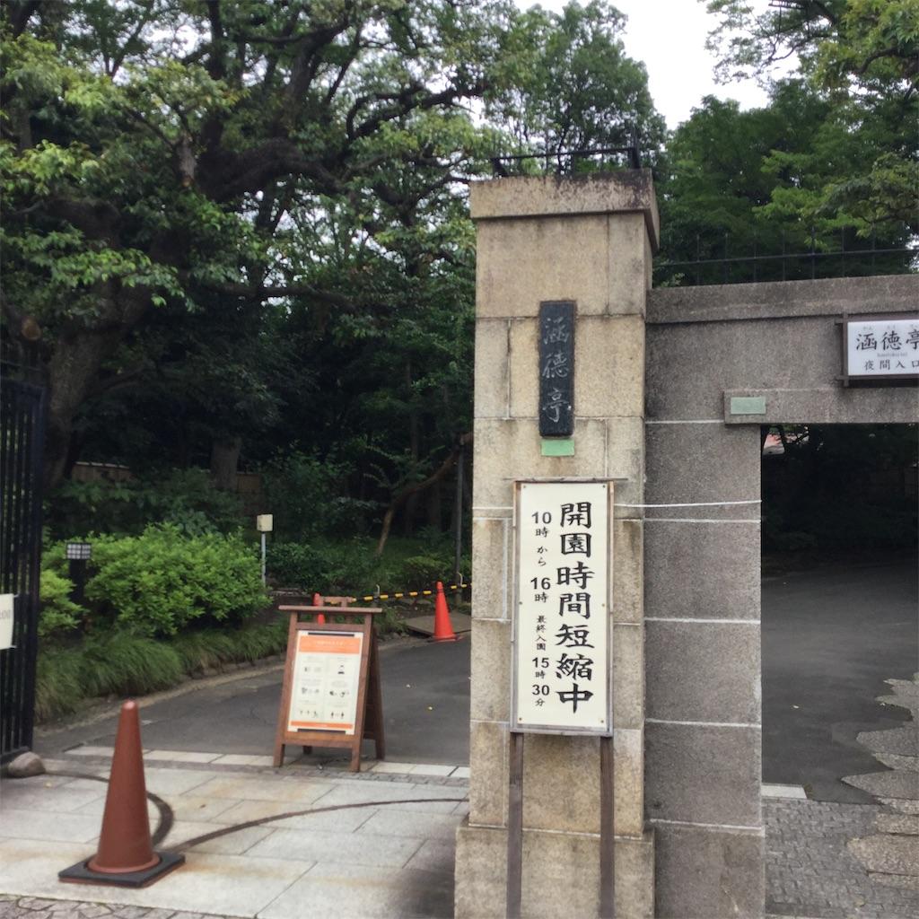 f:id:showtaro-aoki:20200708161832j:plain