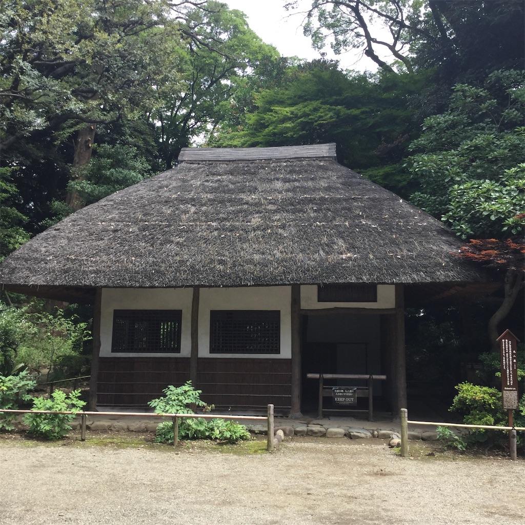 f:id:showtaro-aoki:20200708162020j:plain