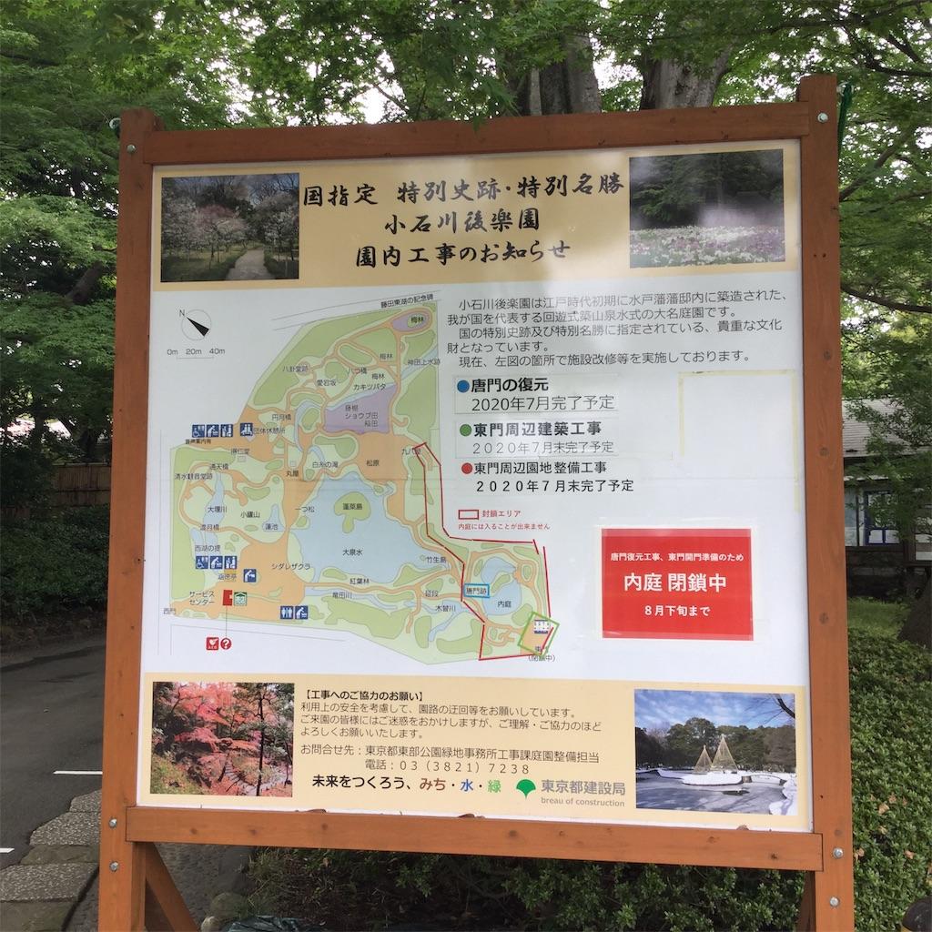 f:id:showtaro-aoki:20200708162104j:plain
