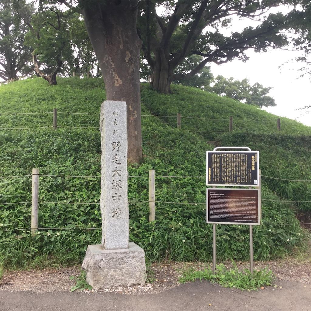 f:id:showtaro-aoki:20200731101028j:plain