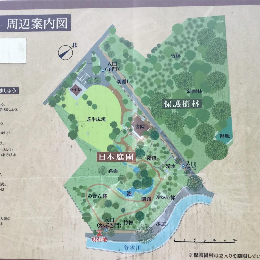 f:id:showtaro-aoki:20200731101211j:plain