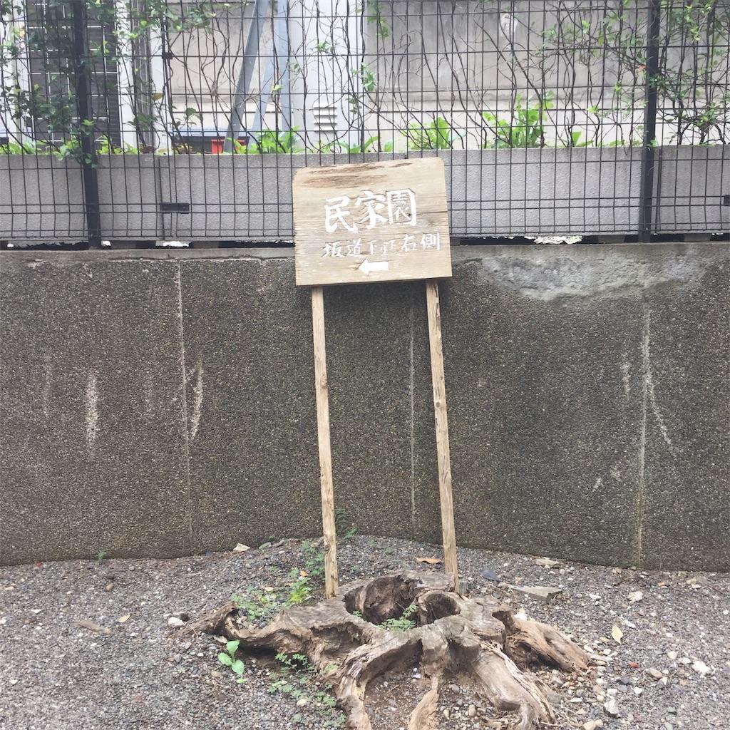 f:id:showtaro-aoki:20200803165735j:plain