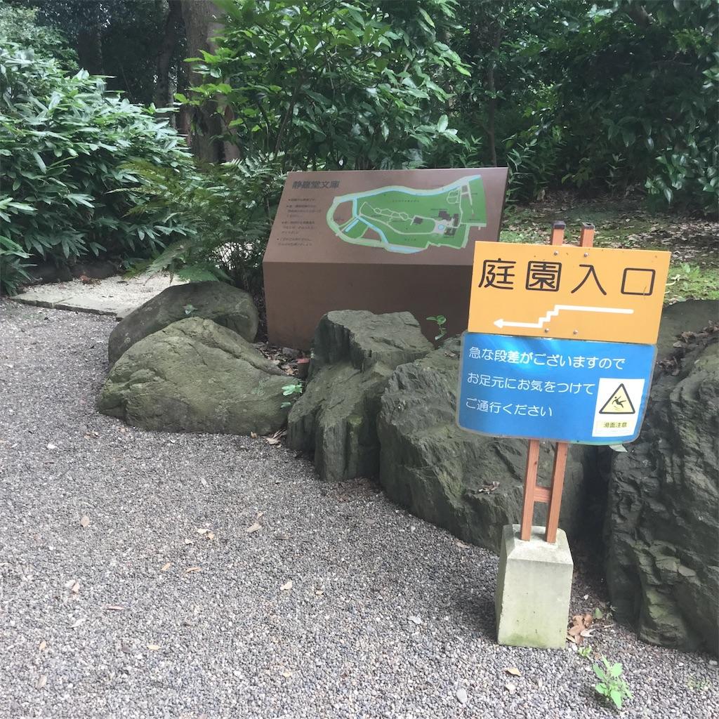 f:id:showtaro-aoki:20200803165747j:plain