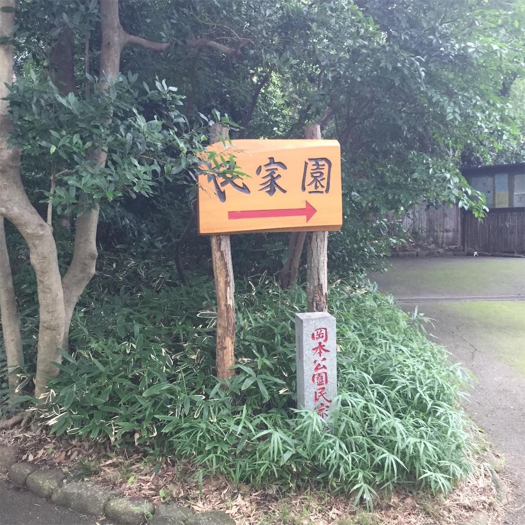 f:id:showtaro-aoki:20200803165835j:plain