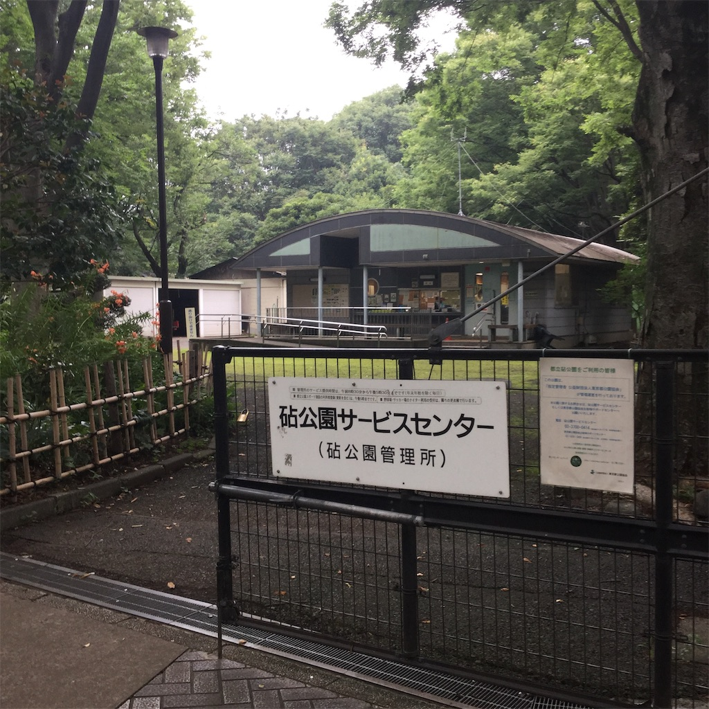 f:id:showtaro-aoki:20200806162044j:plain