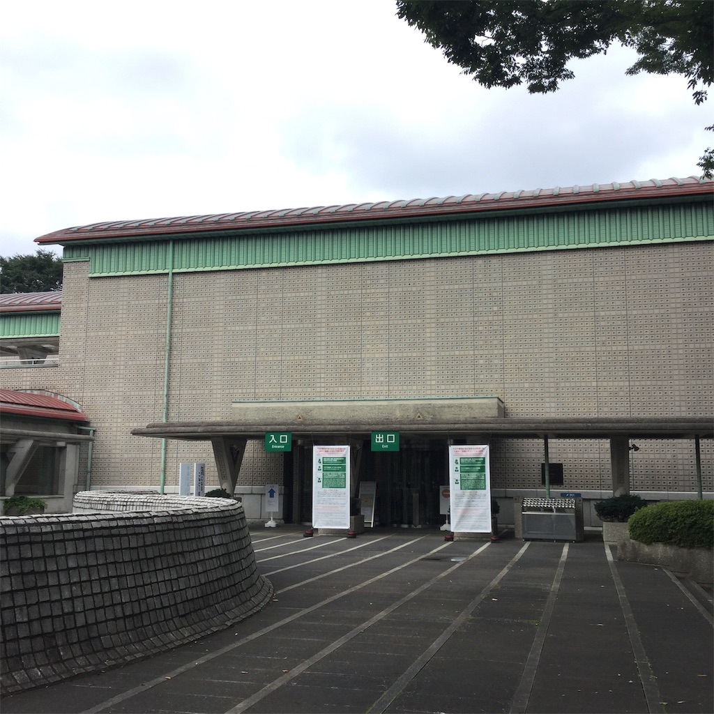 f:id:showtaro-aoki:20200806162053j:plain