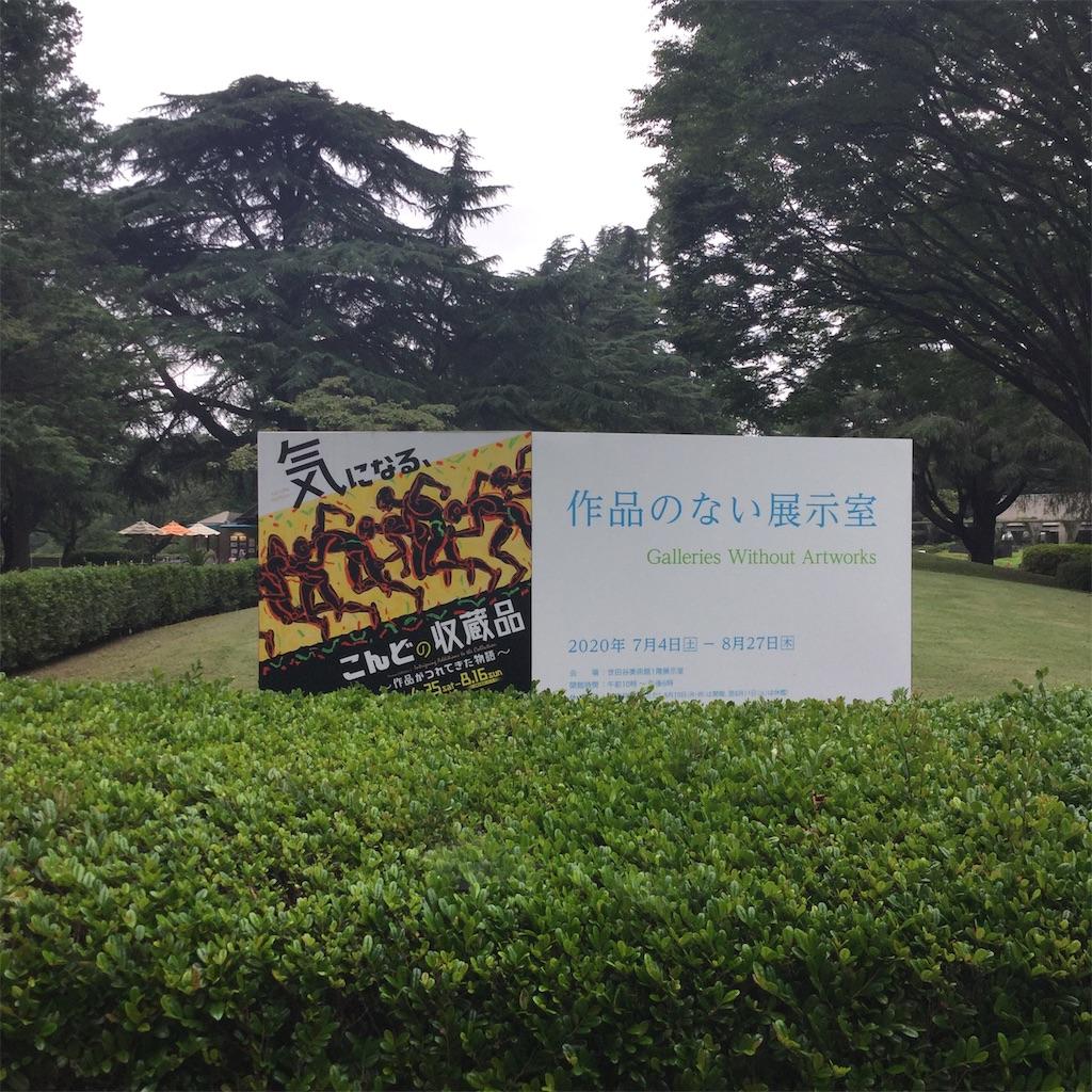 f:id:showtaro-aoki:20200806162126j:plain
