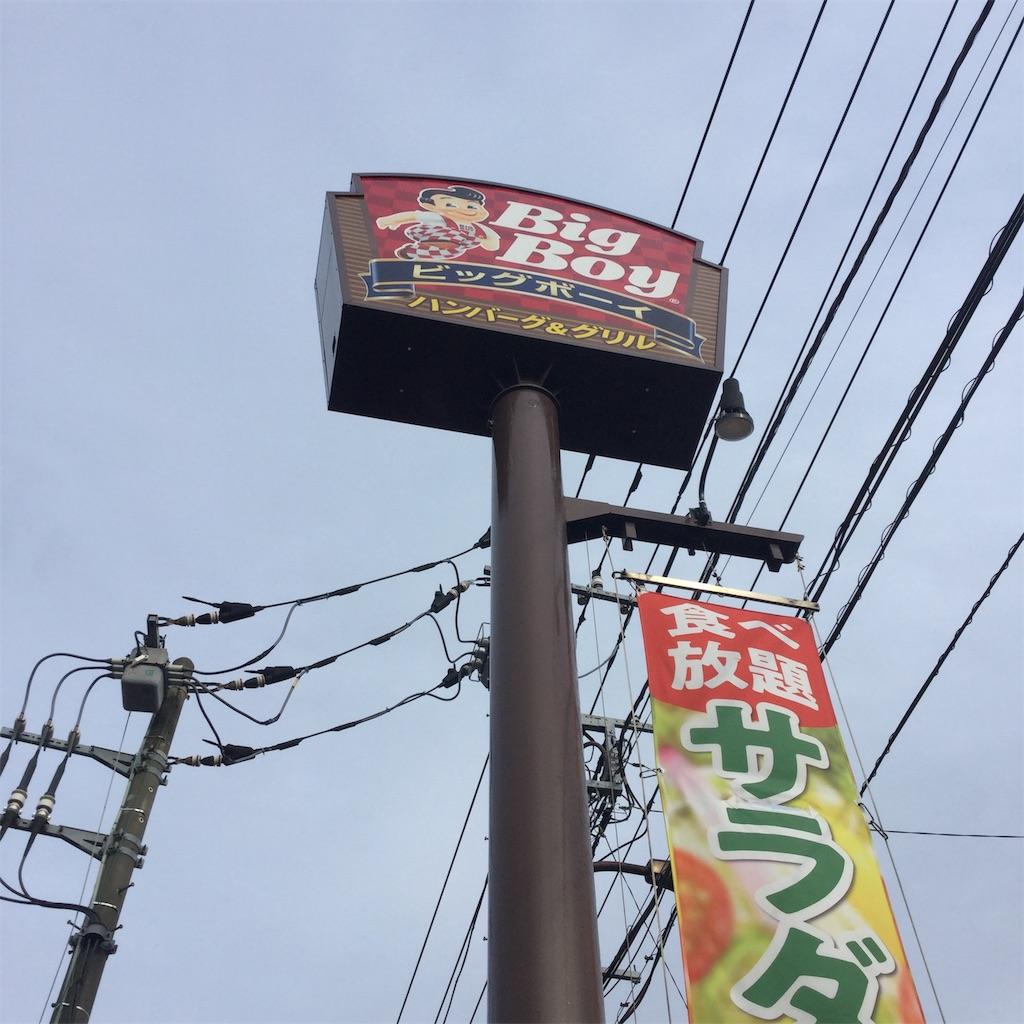 f:id:showtaro-aoki:20200806162201j:plain