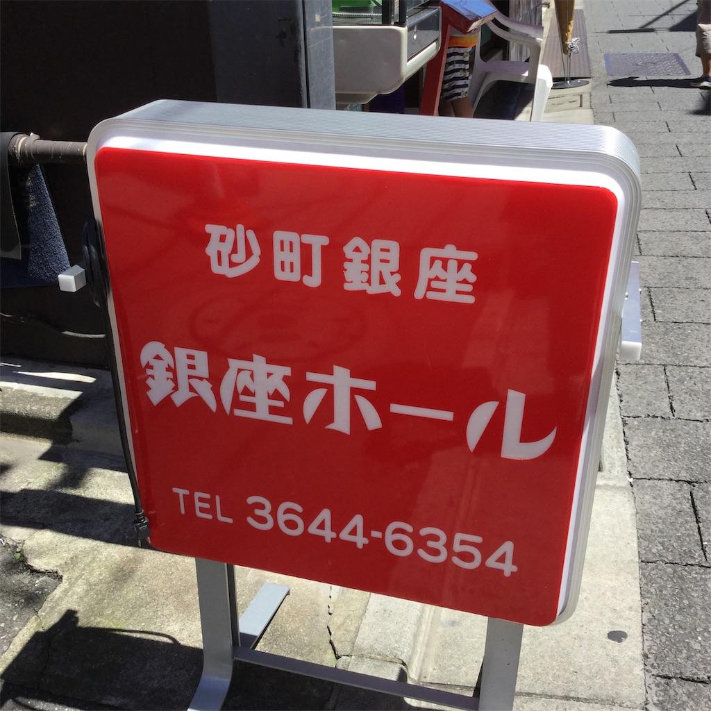 f:id:showtaro-aoki:20200813114428j:plain