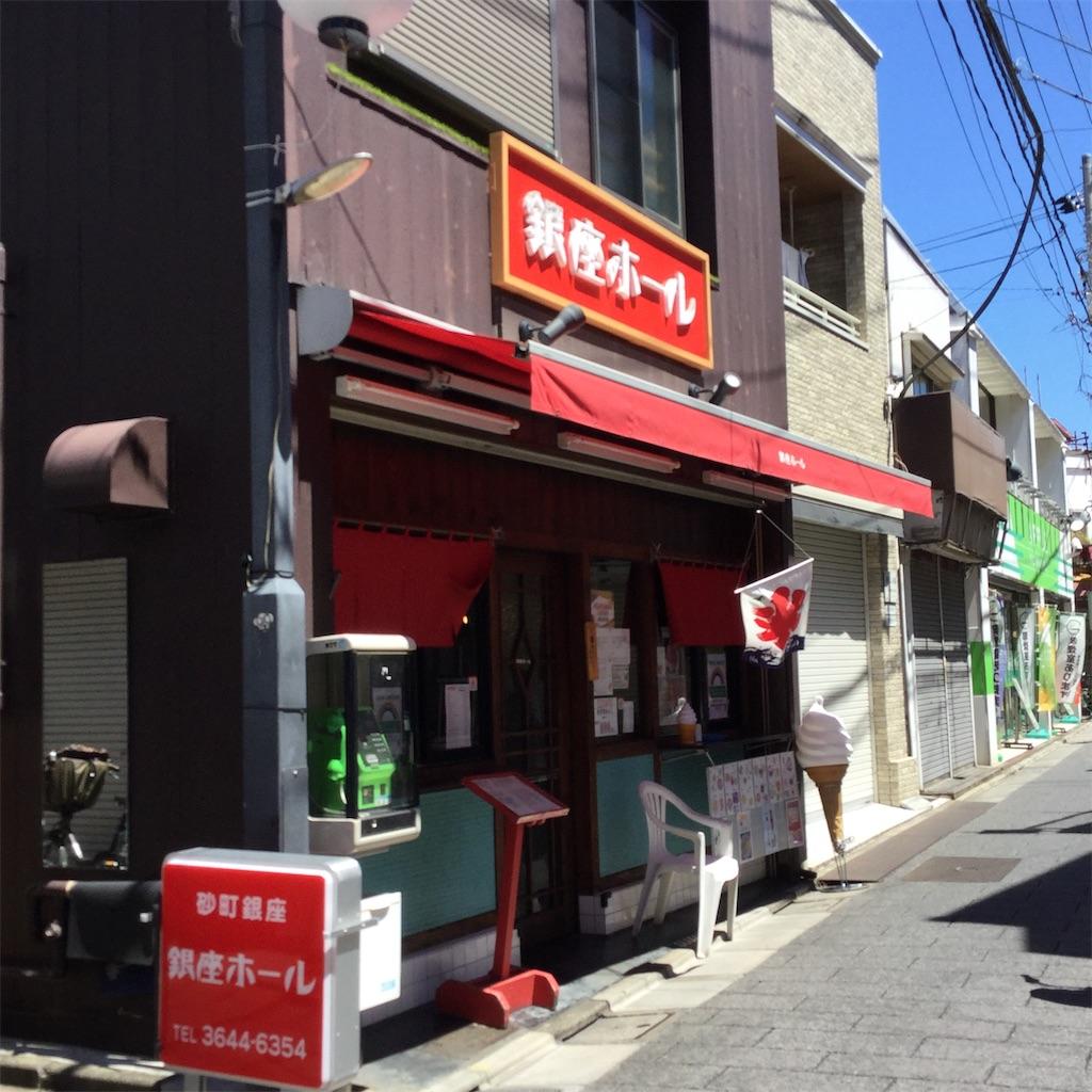 f:id:showtaro-aoki:20200813114502j:plain