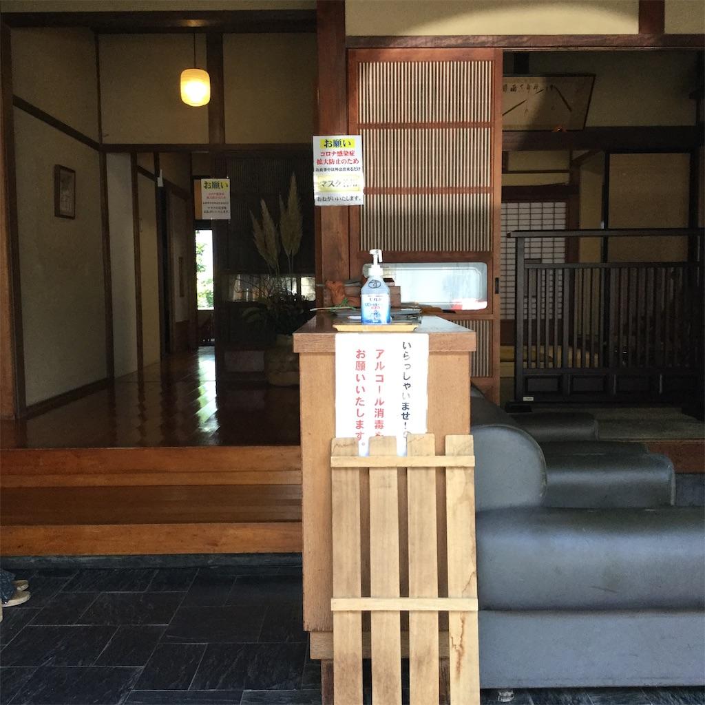 f:id:showtaro-aoki:20200827220509j:plain