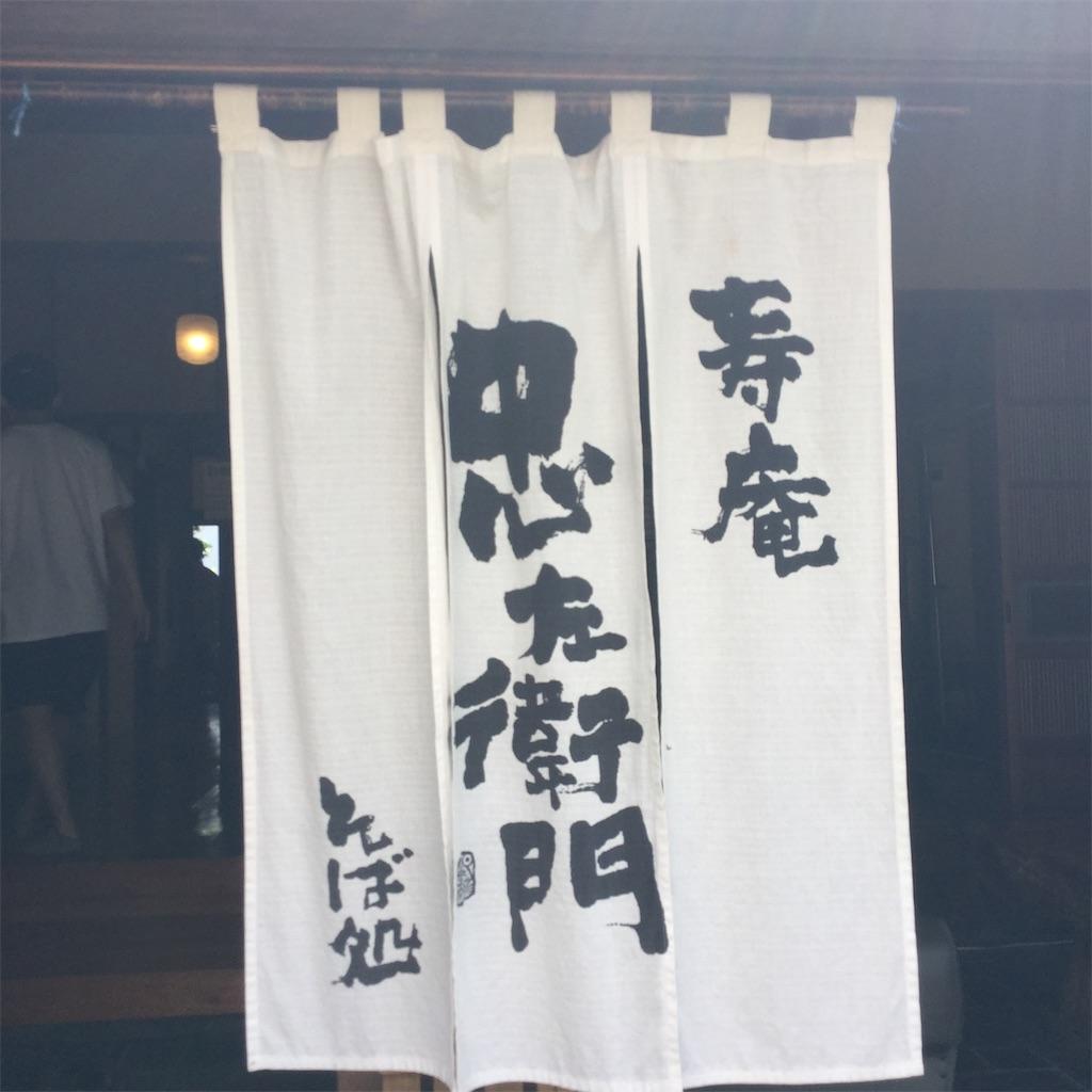 f:id:showtaro-aoki:20200827220513j:plain