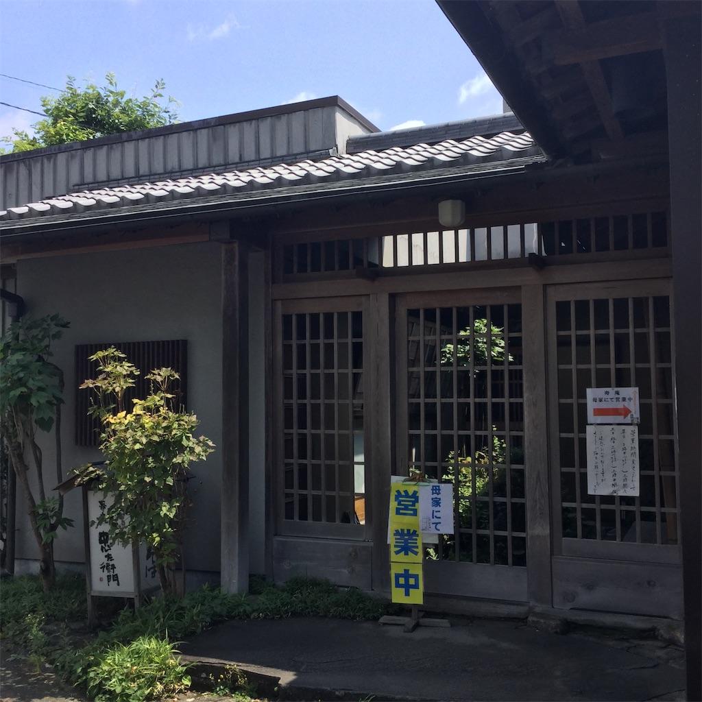 f:id:showtaro-aoki:20200827220525j:plain