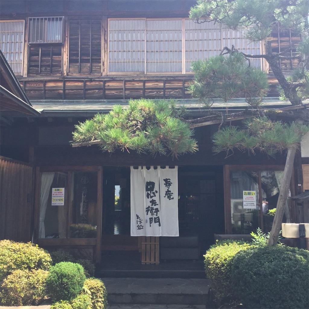 f:id:showtaro-aoki:20200827220529j:plain