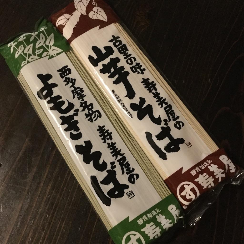 f:id:showtaro-aoki:20200901164408j:plain
