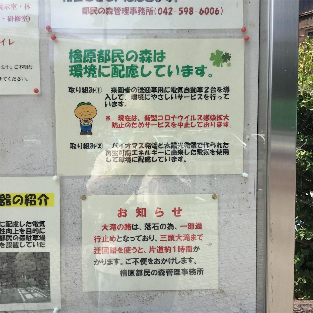 f:id:showtaro-aoki:20200901164412j:plain