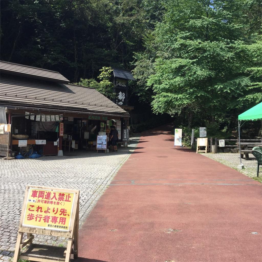 f:id:showtaro-aoki:20200901164439j:plain