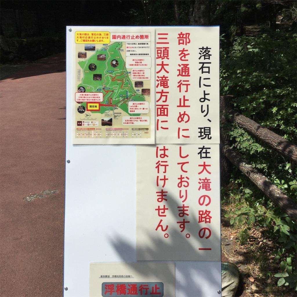 f:id:showtaro-aoki:20200901164455j:plain