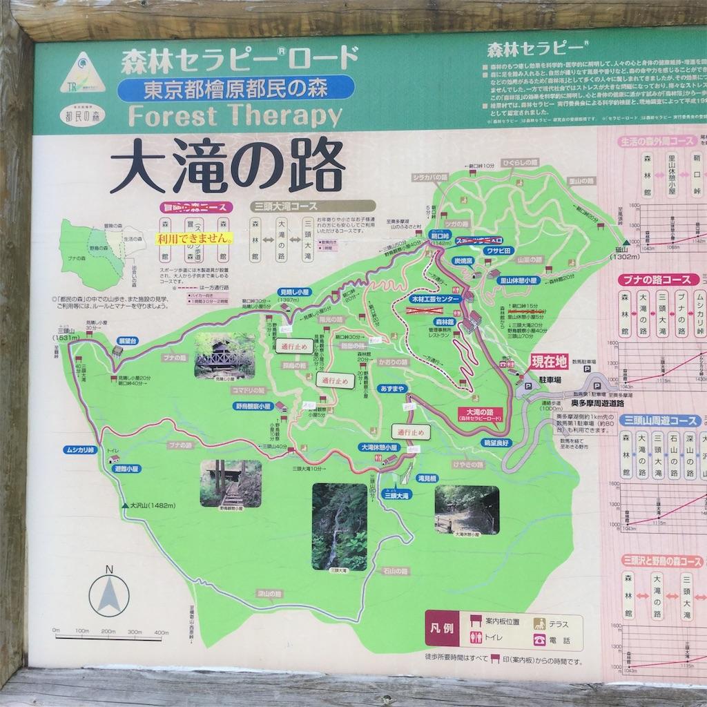 f:id:showtaro-aoki:20200901164459j:plain