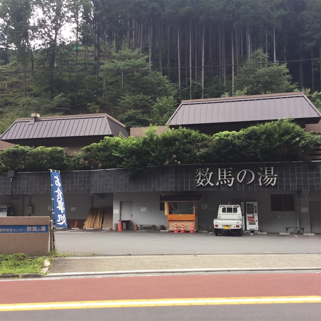 f:id:showtaro-aoki:20200904141702j:plain