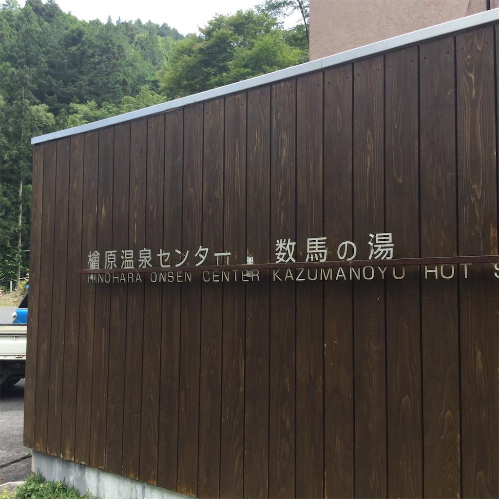f:id:showtaro-aoki:20200904141728j:plain