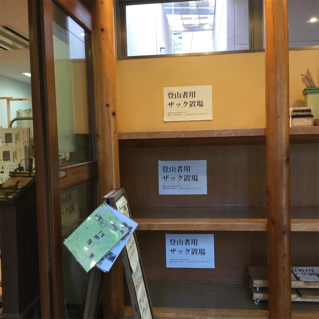 f:id:showtaro-aoki:20200904141744j:plain