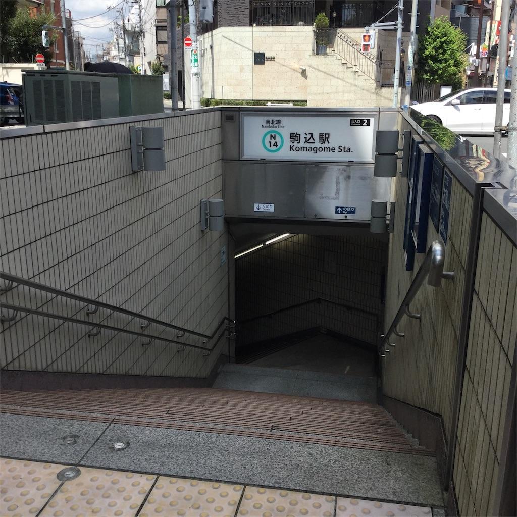 f:id:showtaro-aoki:20200914230009j:plain