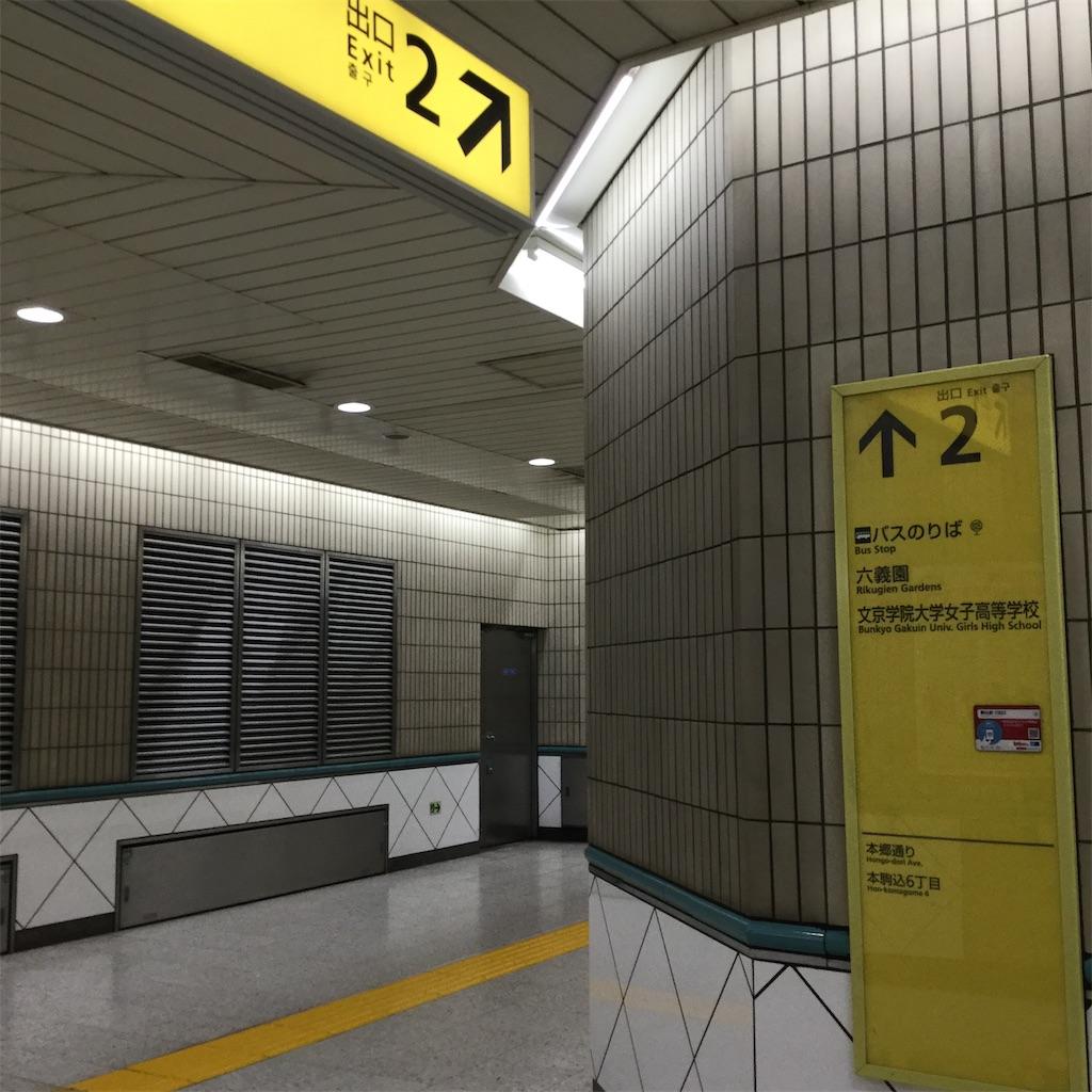 f:id:showtaro-aoki:20200914230032j:plain