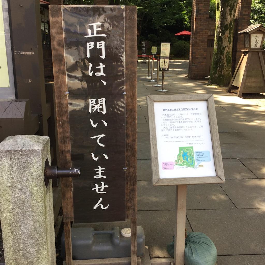 f:id:showtaro-aoki:20200914230113j:plain