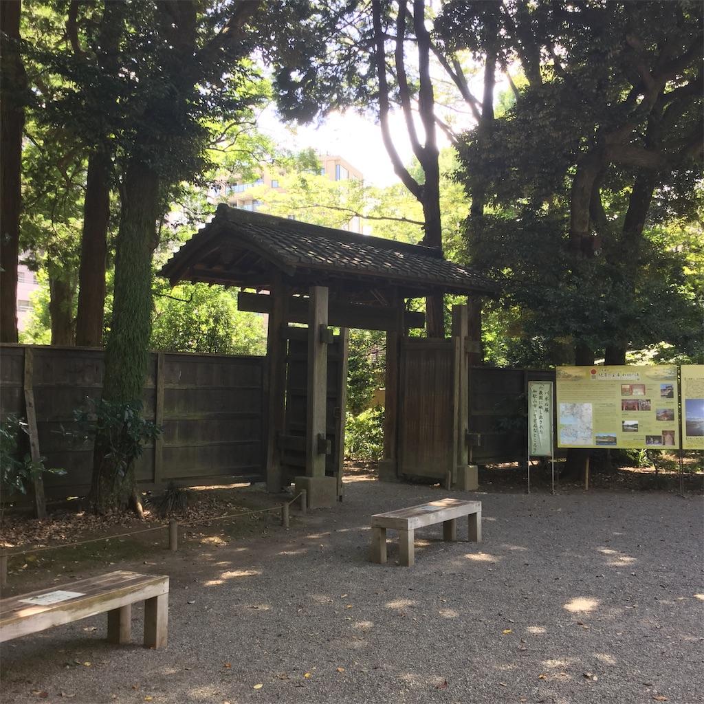 f:id:showtaro-aoki:20200914230132j:plain