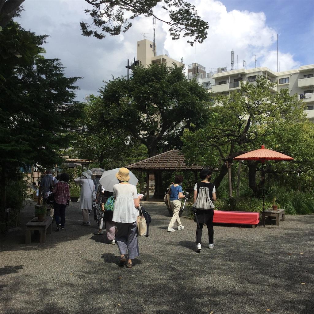 f:id:showtaro-aoki:20200922193932j:plain