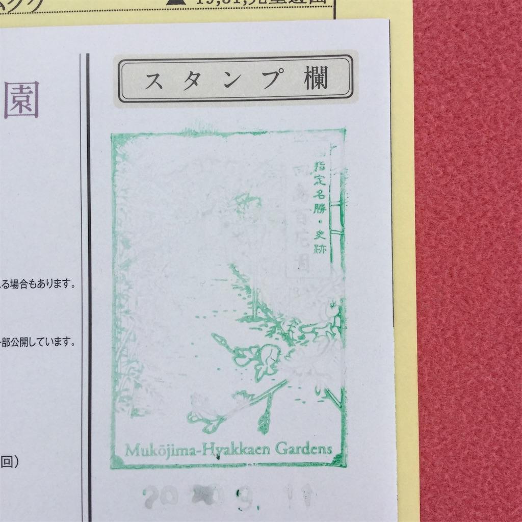 f:id:showtaro-aoki:20200922194040j:plain