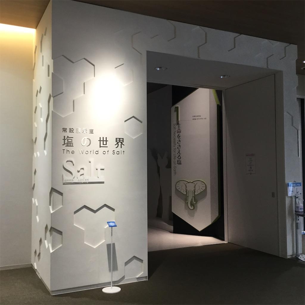 f:id:showtaro-aoki:20200922194112j:plain