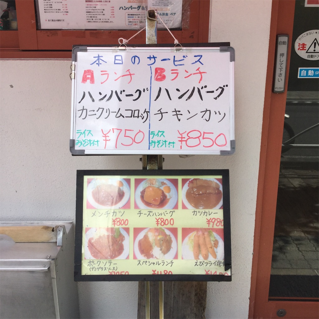 f:id:showtaro-aoki:20200924154238j:plain