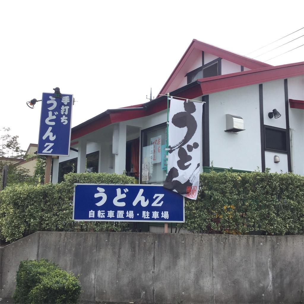 f:id:showtaro-aoki:20200930133231j:plain