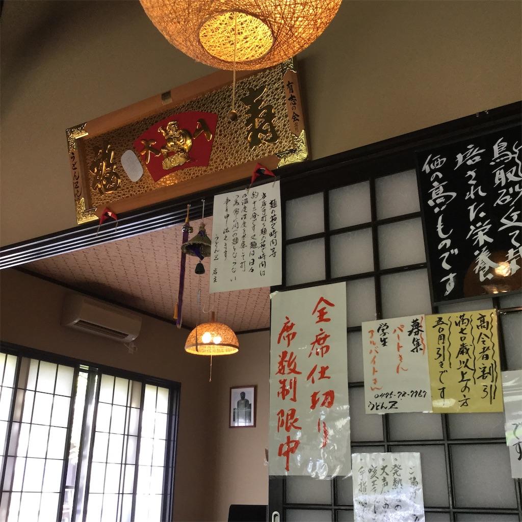 f:id:showtaro-aoki:20200930133253j:plain