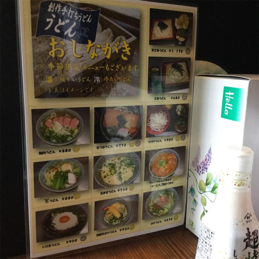 f:id:showtaro-aoki:20200930133303j:plain