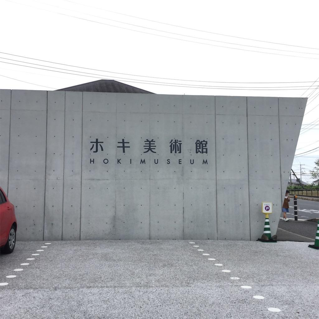 f:id:showtaro-aoki:20201009174308j:plain