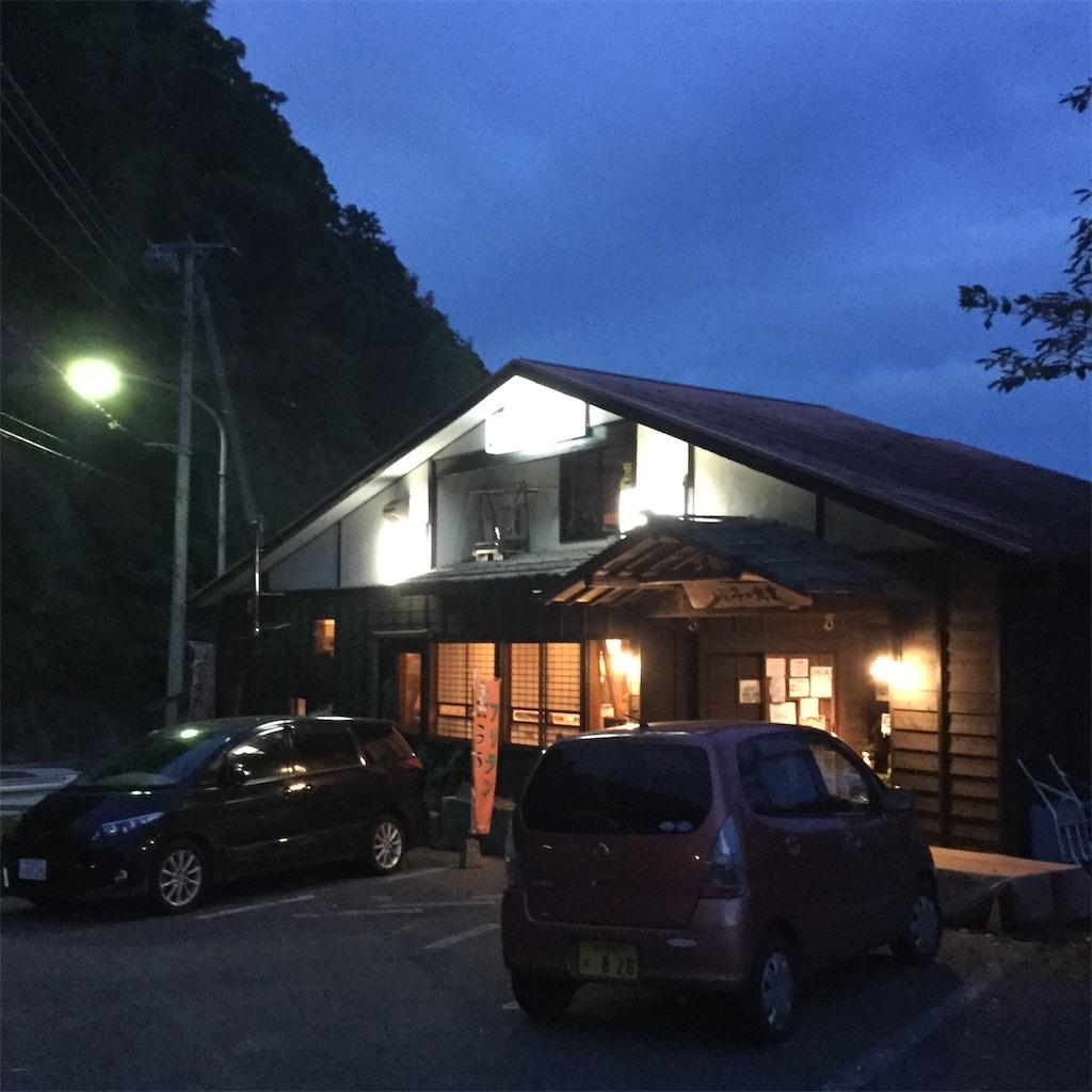 f:id:showtaro-aoki:20201009174353j:plain