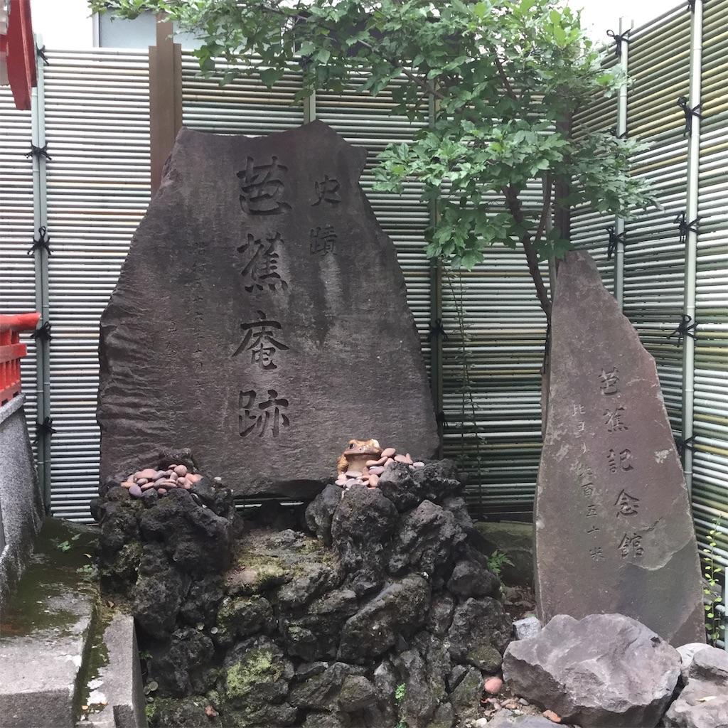 f:id:showtaro-aoki:20201012140116j:plain