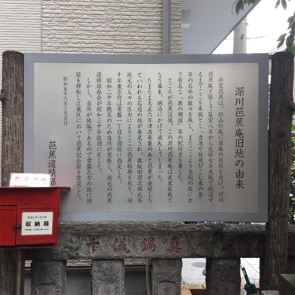 f:id:showtaro-aoki:20201012140123j:plain