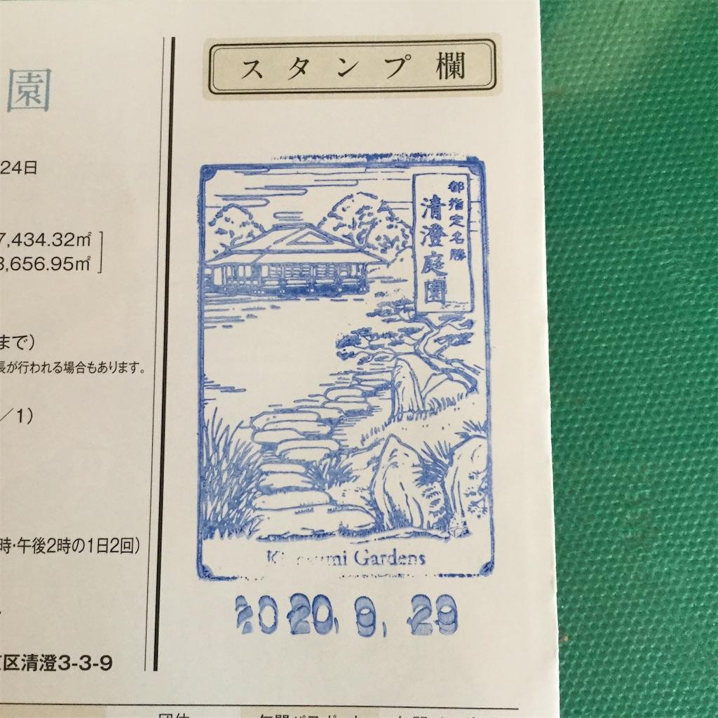 f:id:showtaro-aoki:20201012140230j:plain