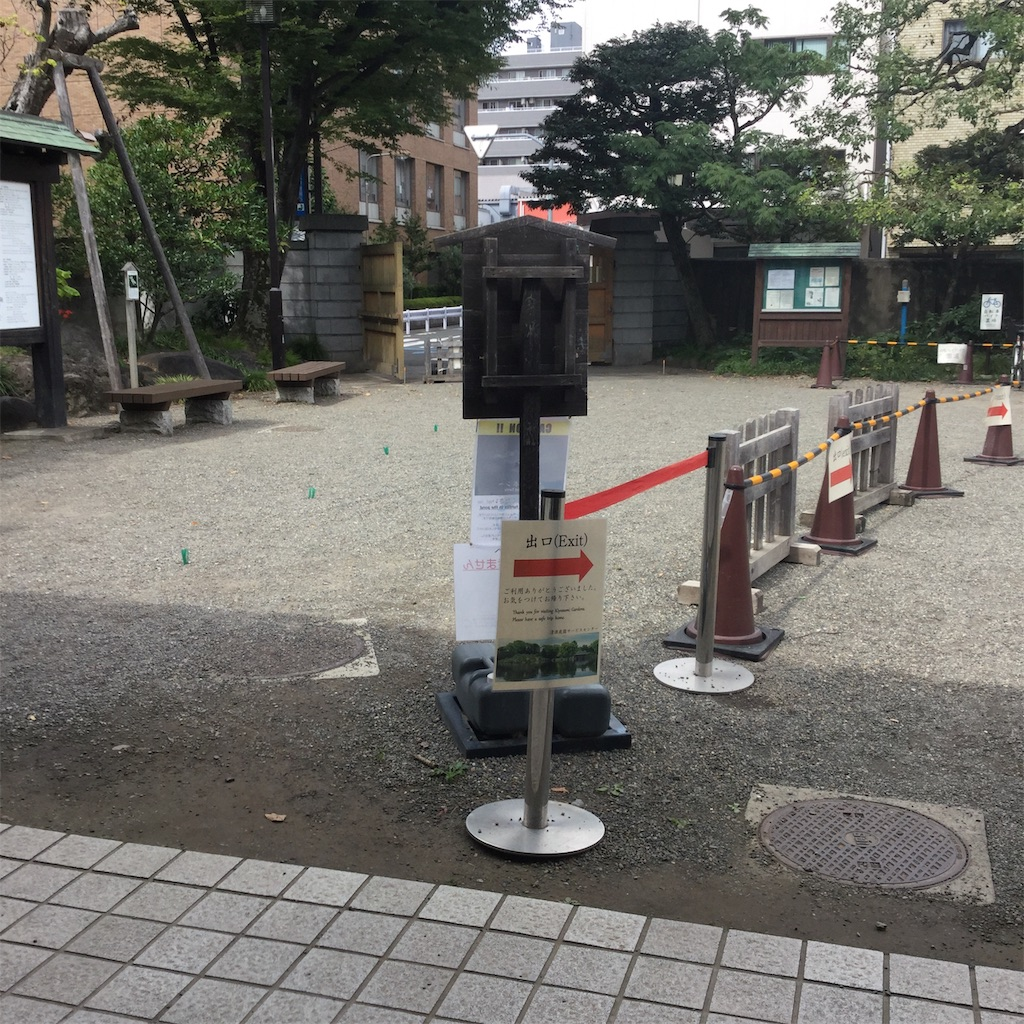 f:id:showtaro-aoki:20201012140233j:plain