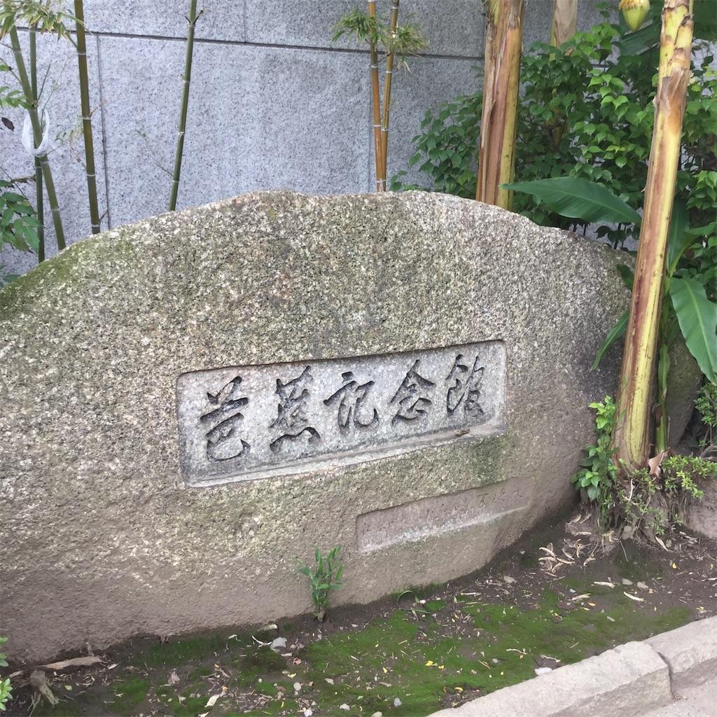 f:id:showtaro-aoki:20201012140326j:plain