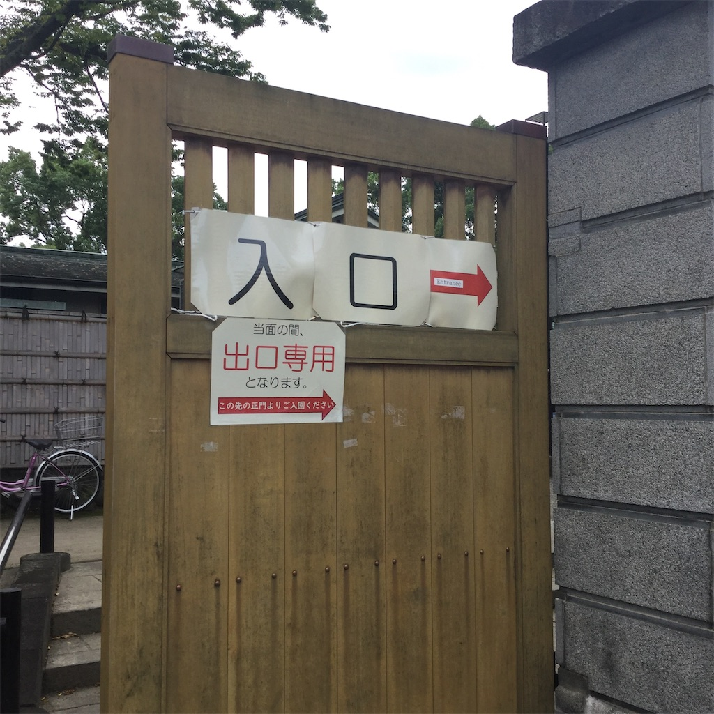 f:id:showtaro-aoki:20201012140424j:plain